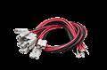 Батарейные кабели