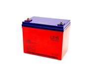 Аккумуляторная батарея 75 Ач 12 В